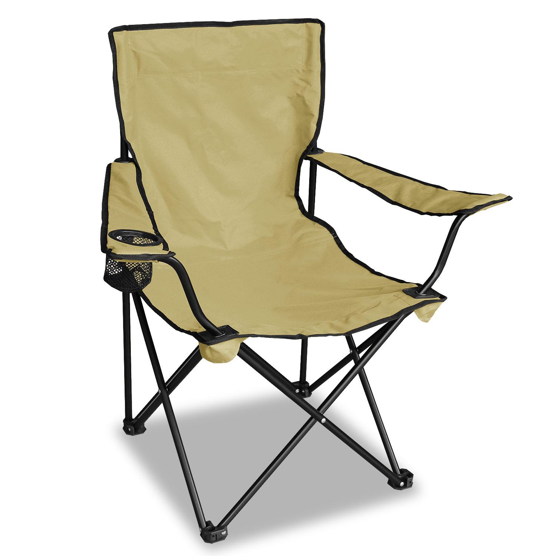 relax klappsessel machen sie den preisvergleich bei nextag. Black Bedroom Furniture Sets. Home Design Ideas