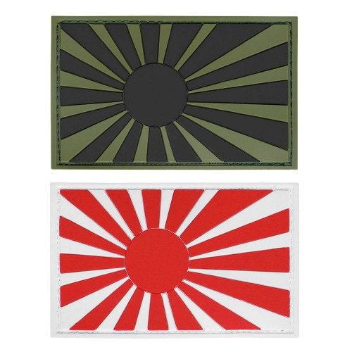 3-D Rubber Patch Japanische Kriegsflagge